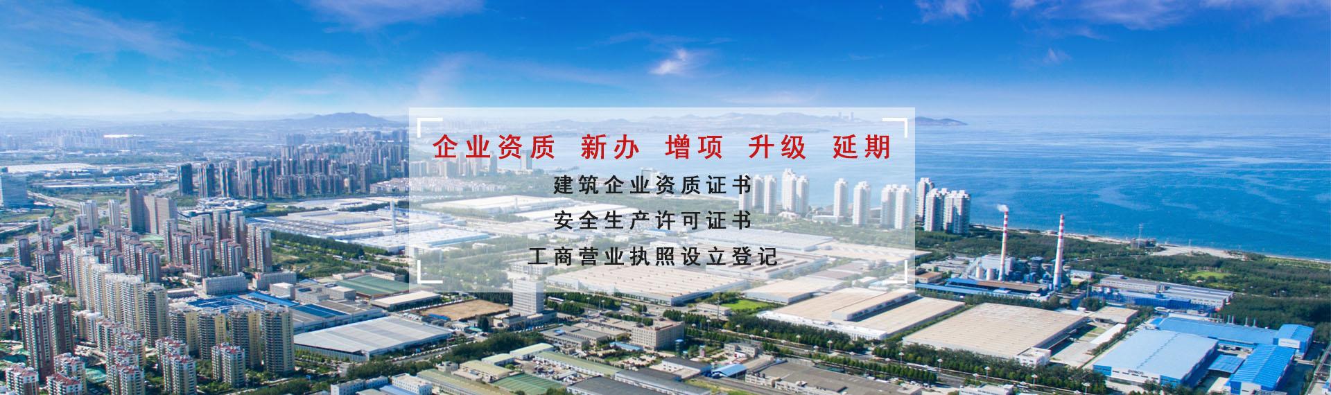 贵州咨达兴企业管理有限公司【官网】